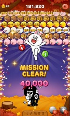 ラインバブル MISSION CLEAR!